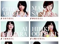 「龍が如く0 誓いの場所」セクシー女優10名のスペシャルインタビュー映像公開