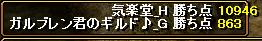 20141006021731ba4.png