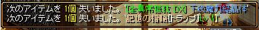 201411151225415e2.png