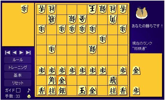 ハム将棋勝利の方程式3
