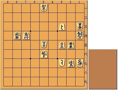 読者の詰将棋1