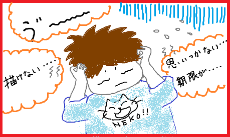 20130415123417cdd.png