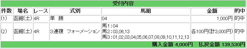 SnapCrab_NoName_2013-8-17_11-34-23_No-00.png