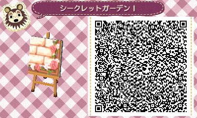 HNI_0011_JPG_20130421213640.jpg