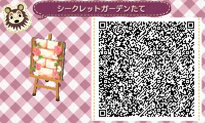 HNI_0023_JPG_20130421214309.jpg