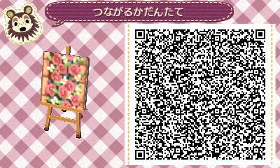 HNI_0057_JPG_20130428070030.jpg