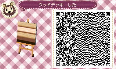 HNI_0093_JPG_20130505065424.jpg