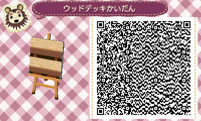 HNI_0094_JPG_20130505065522.jpg