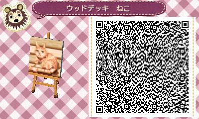 HNI_0095_JPG_20130505065612.jpg