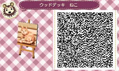 HNI_0096_JPG_20130505065656.jpg