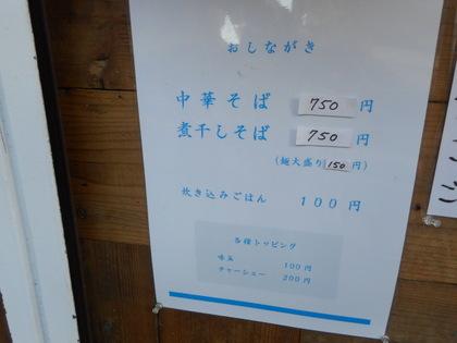 48-DSCN2685.jpg