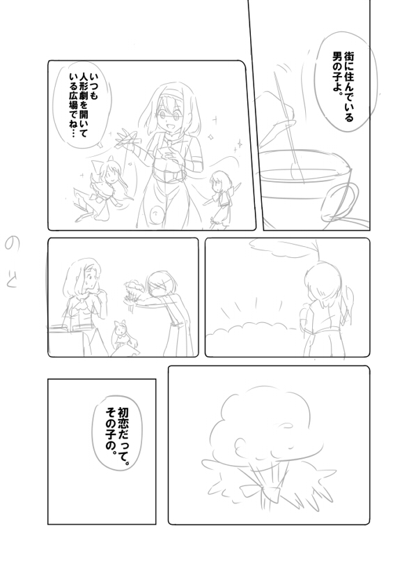 mihon002.jpg