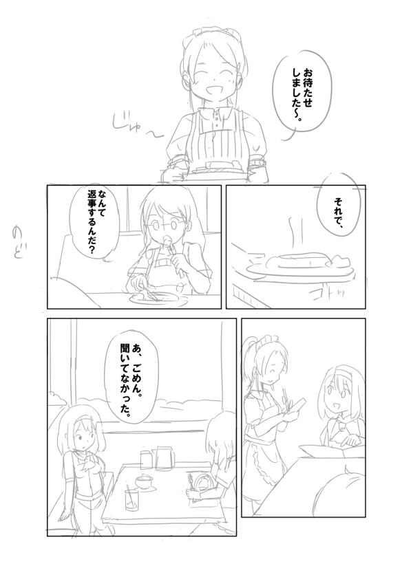 mihon004.jpg