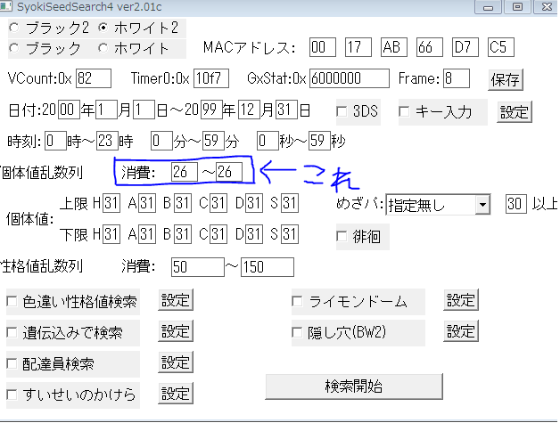 20130301195929302.png