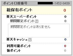 blog254.jpg
