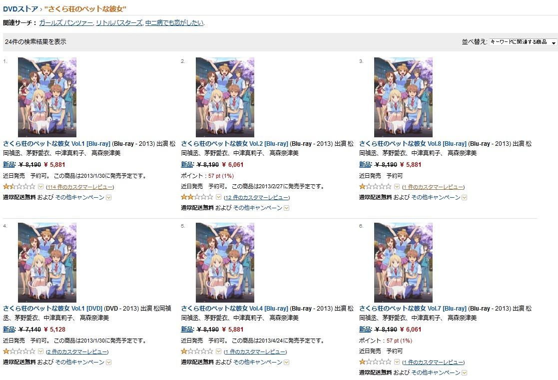 sakura20121114.jpg