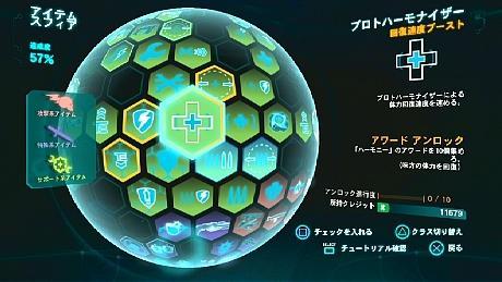 2013-09-09_011_convert_20130909132856.jpg