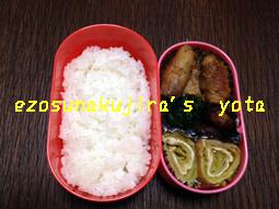$EZO砂くじらのヨタ話's-lunch20120229