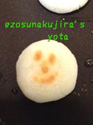 $EZO砂くじらのヨタ話's-smile2