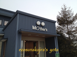 $EZO砂くじらのヨタ話's-mothers_1