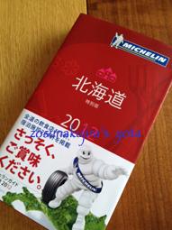 $EZO砂くじらのヨタ話's