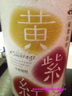 kimurago.jpg
