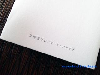 renga_2.jpg