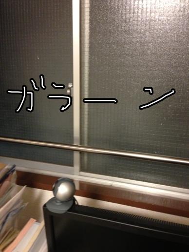 fc2blog_20130714002540e39.jpg