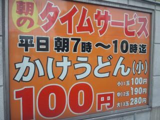 moblog_67e8ab7e.jpg