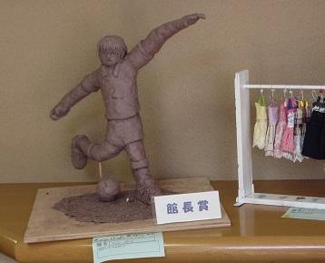 山口さんの館長賞「サッカー選手」