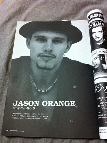 大人がはまるTAKE THAT 1998年のジェイソンオレンジはニューヨークにいた
