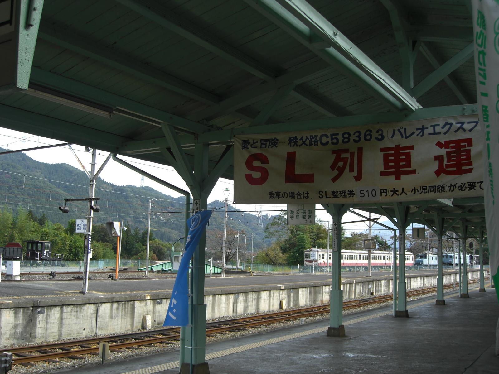 八ヶ岳~秩父ループ橋ツーリング31