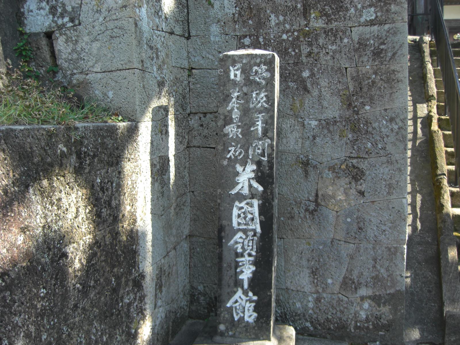 伊豆下田ツーリング8