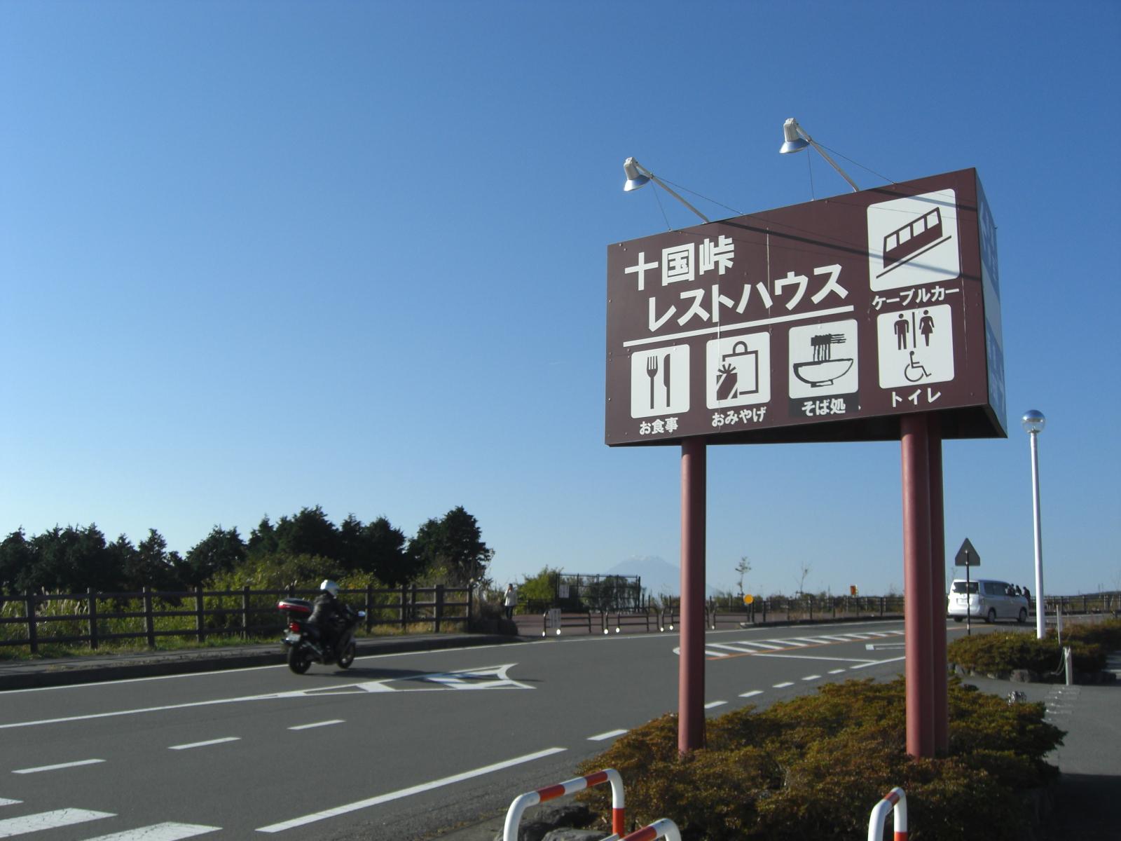 伊豆下田ツーリング39