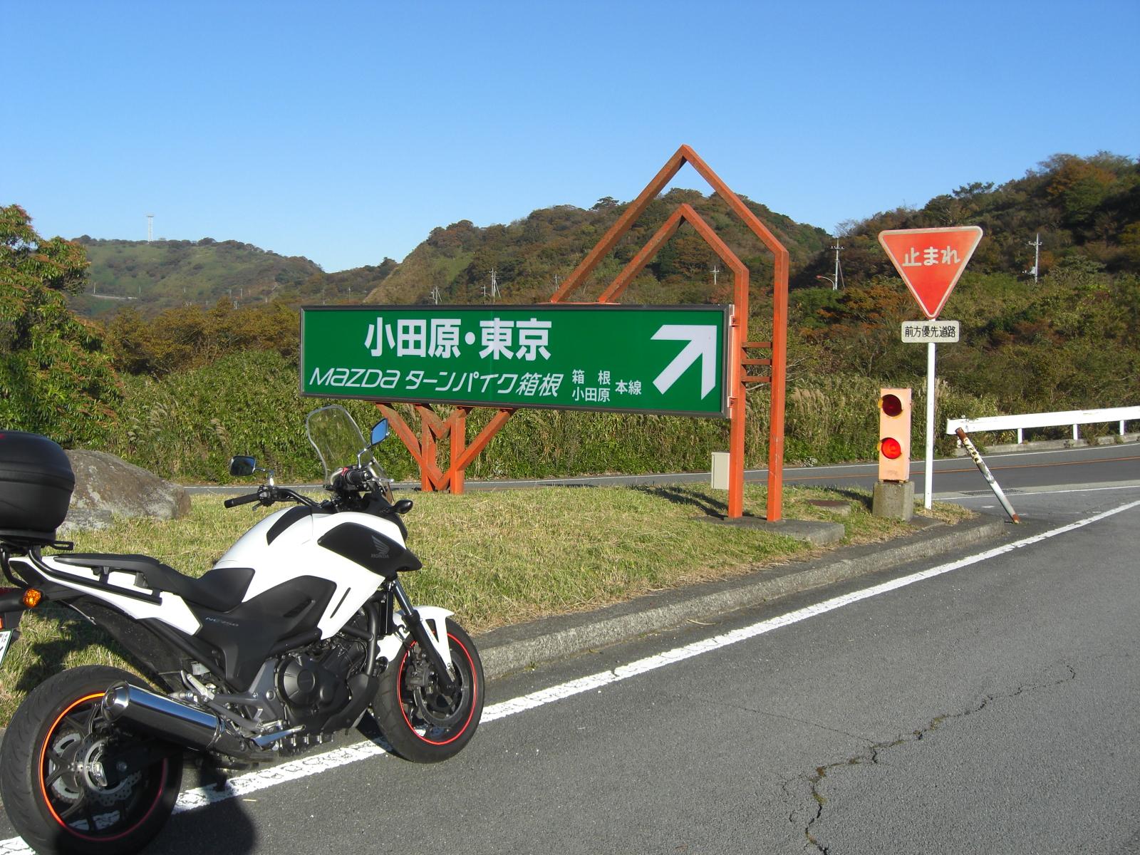 伊豆下田ツーリング44