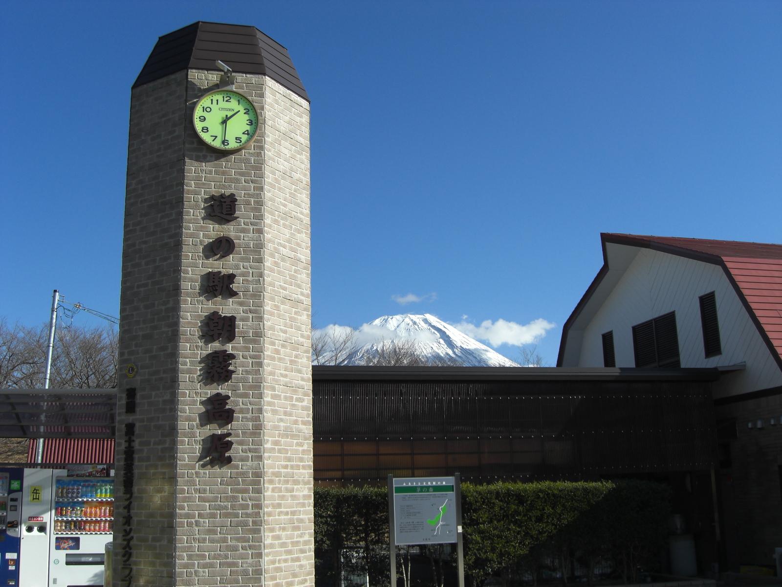 極寒・富士山周遊ツーリング 道の駅朝霧高原