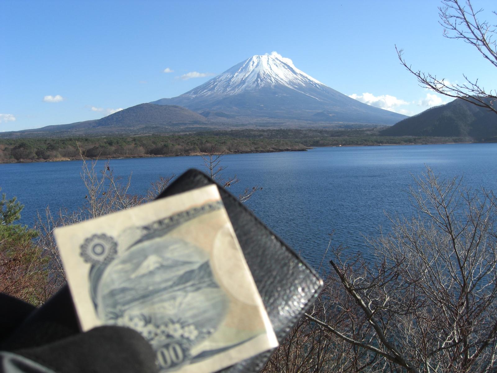 極寒・富士山周遊ツーリング 本栖湖千円札裏面