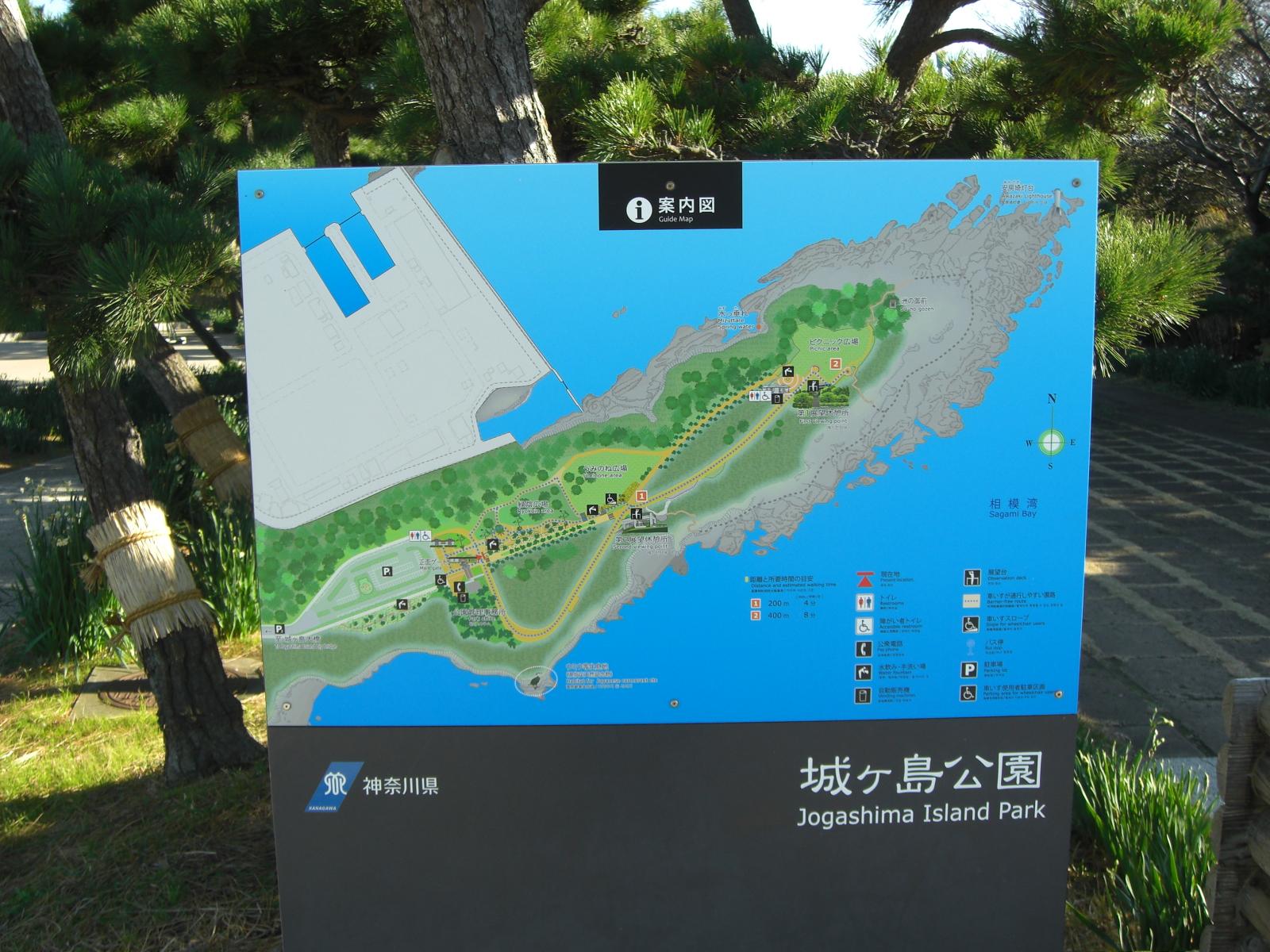 神奈川県立城ヶ島公園1