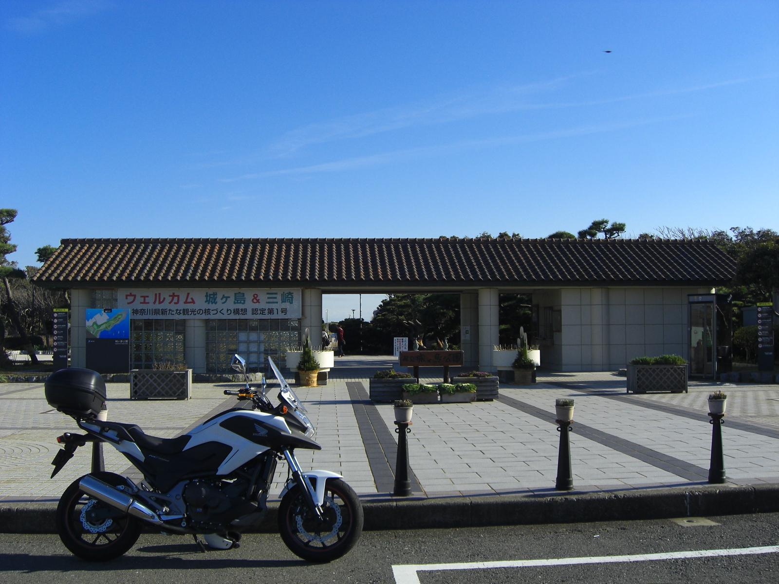 神奈川県立城ヶ島公園3