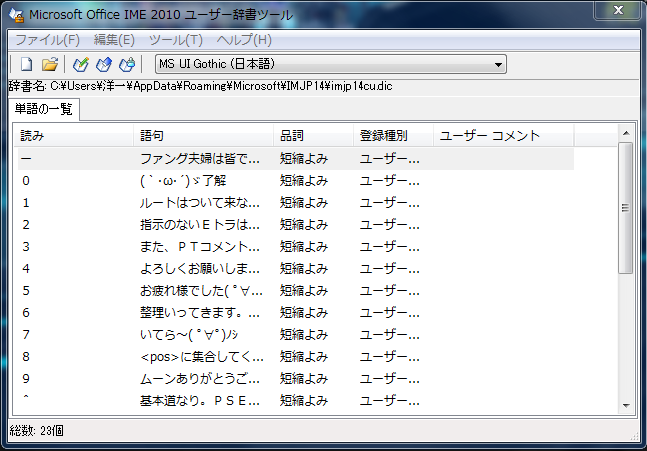 201304302221045a2.png