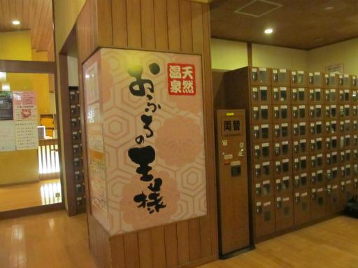 20120408・多磨霊園24