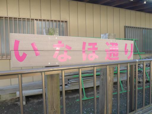 20120505・安比奈線散歩5-08