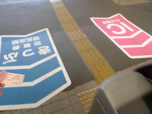 20120505・安比奈線散歩5-23