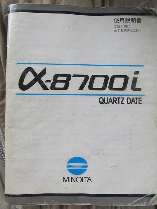 20120502・続無用の長物24-05