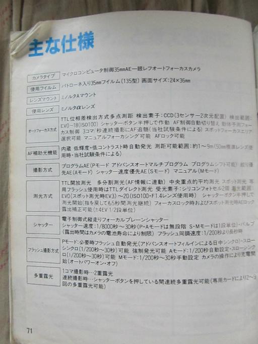 20120502・続無用の長物24-09