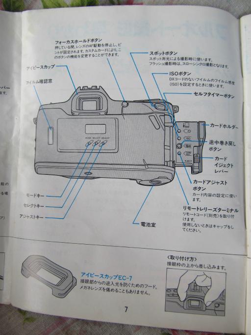20120511・フィルムカメラ22