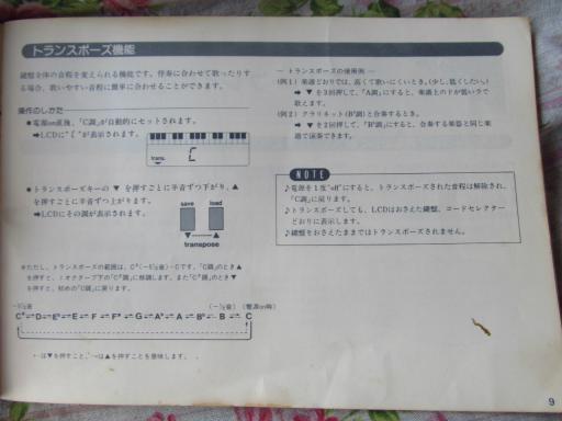 20120511・ポータブル07大