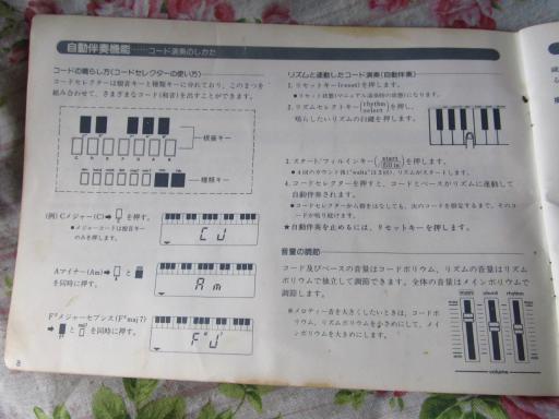 20120511・ポータブル06大
