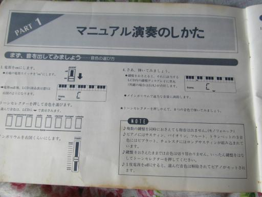 20120511・ポータブル03大
