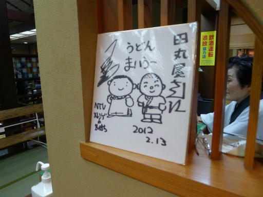 20120602・榛名1-11